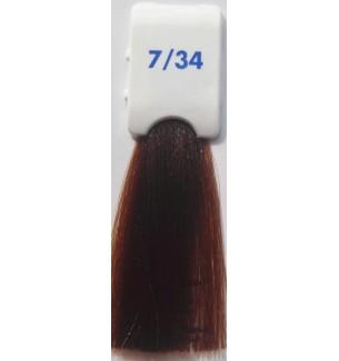Tinta senza ammonica Biondo Dorato Rame 7/34 100 ML Bionic Inebrya Color - prodotti per parrucchieri - hairevolution prodotti