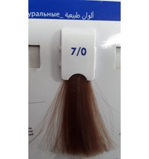 Tinta senza ammoniaca Biondo 7/0 100 ml Bionic Inebrya Color - prodotti per parrucchieri - hairevolution prodotti