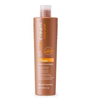 Shampoo Idratante per Capelli Ricci, Mossi e Permanentati Estratto di Moringa 300 ml - prodotti per parrucchieri - hairevolut...