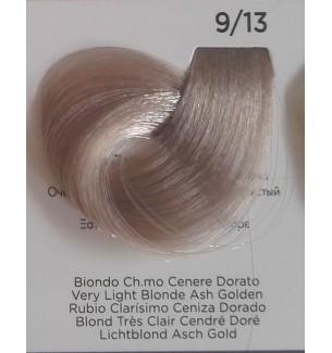 Tinta per capelli Biondo Chiarissimo Cenere Dorato 9/13 Inebrya Color - prodotti per parrucchieri - hairevolution prodotti