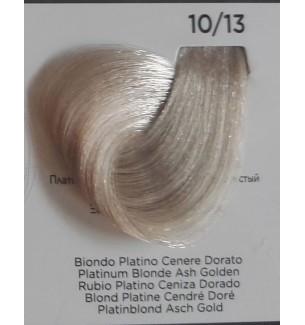 Tinta per capelli Biondo Platino Cenere Dorato 10/13 Inebrya Color - prodotti per parrucchieri - hairevolution prodotti