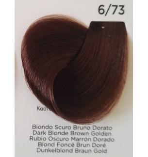 Tinta Biondo Scuro Bruno Dorato 6/73 100 ml Inebrya Color - prodotti per parrucchieri - hairevolution prodotti