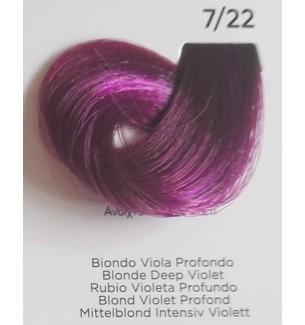 Tinta Biondo Viola Profondo 7/22 100 ml Inebrya Color